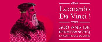 500 ans de Renaissance à Amboise